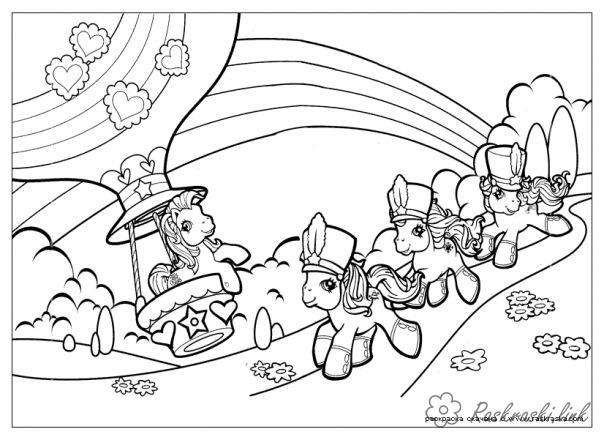 Розмальовки Явища природи природа природне явище веселка поні