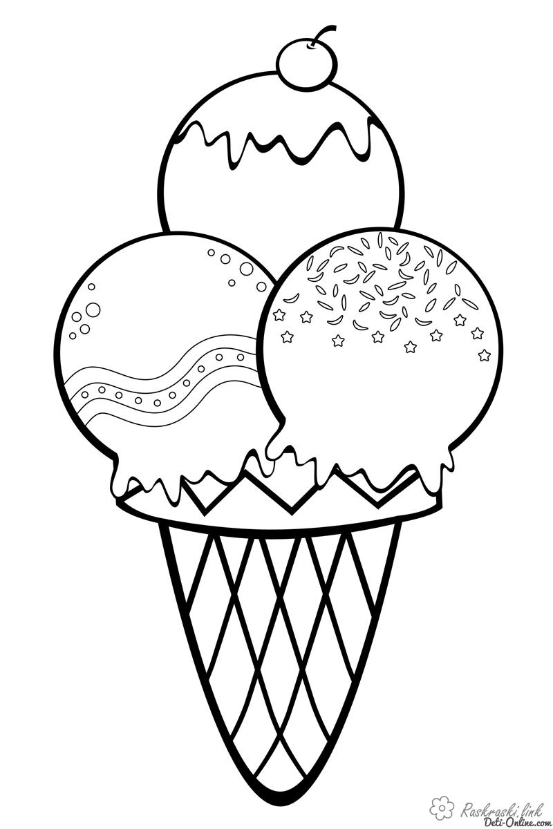 Розмальовки Їжа розмальовки дитячі, ріжок, морозиво розмальовки, вафельний стаканчик