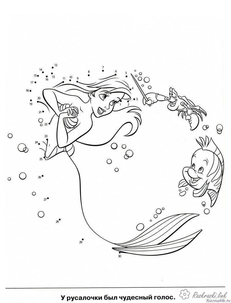 Розмальовки Уолт Дісней Аріель, розмальовки