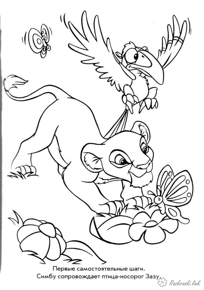 Розмальовки Уолт Дісней Сімба, король лев. птах, дисней, розмальовки