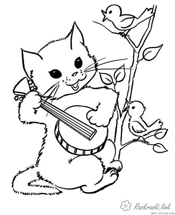 Розмальовки співає кошеня, пташка співає, дерево, балалайка