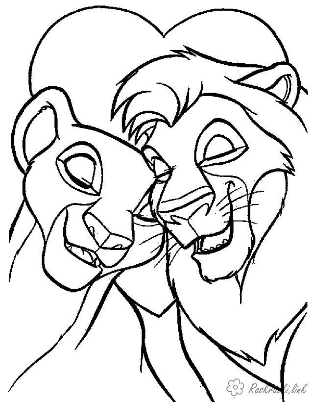 Раскраски лев раскраски влюбленные львы, сердце, хищные животные