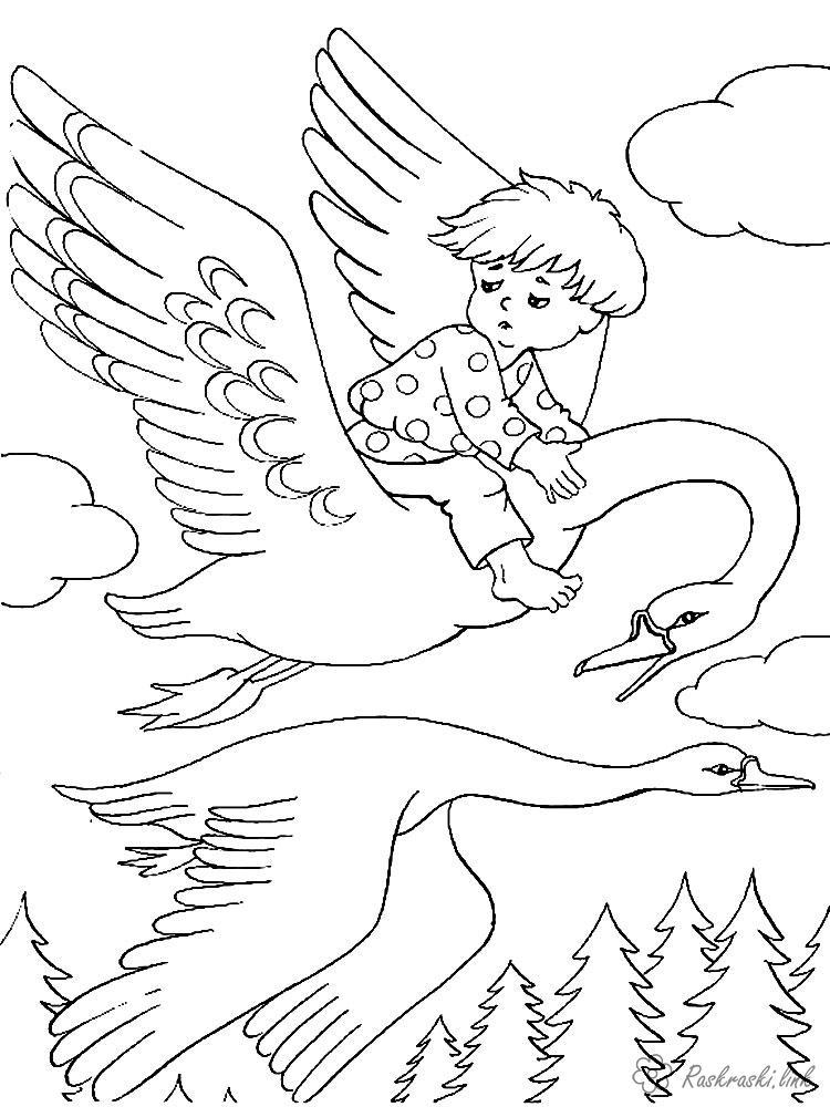 Розмальовки Гуси розмальовки гуси, хлопчик, дерева, летять