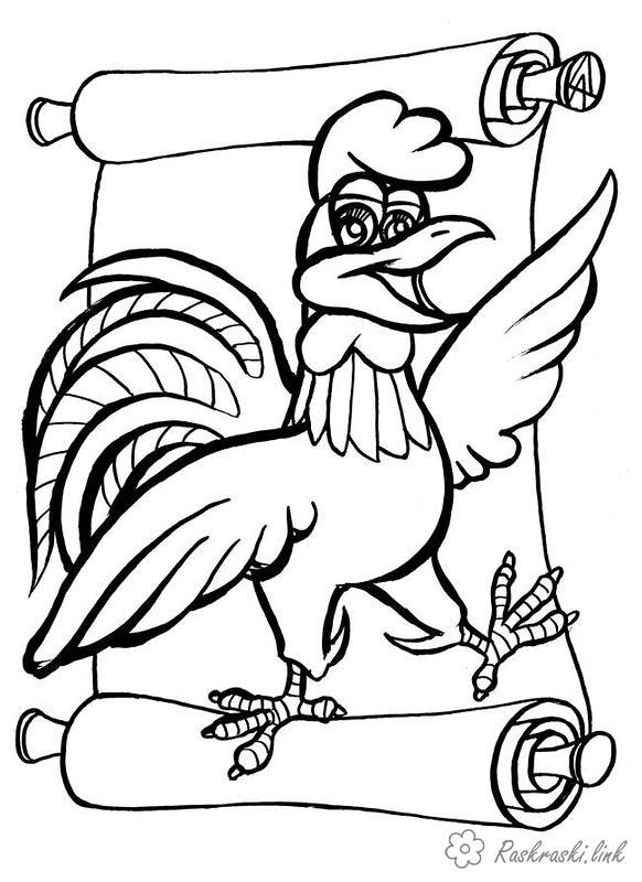 Розмальовки Курка і півень розфарбування півень, папір, для дітей