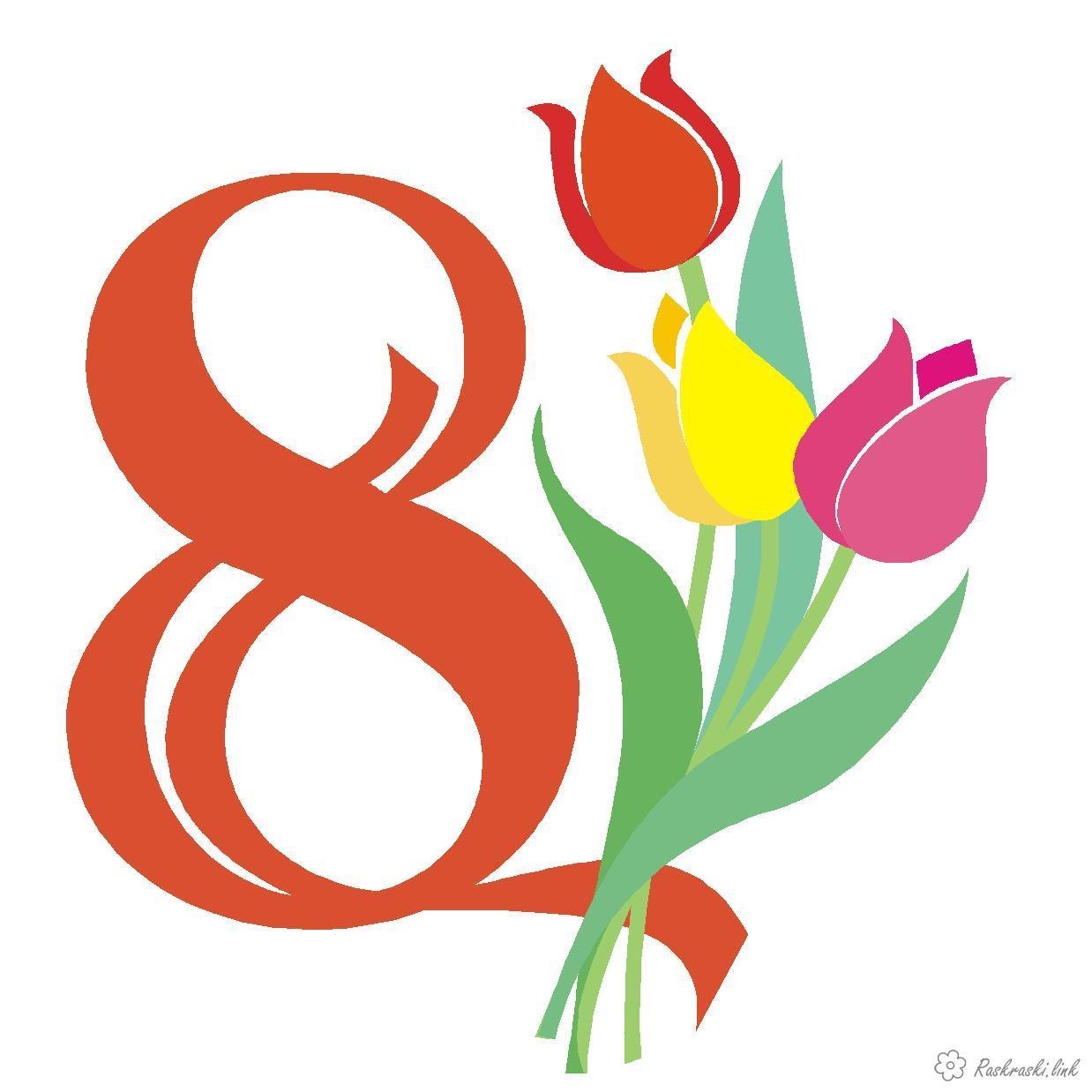 Розмальовки Аплікації Аплікації 8 березня, новий рік, 9 травня, день перемоги, день захисту ...