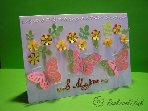 Розмальовки Аплікації по святах аплікація, метелики, березень