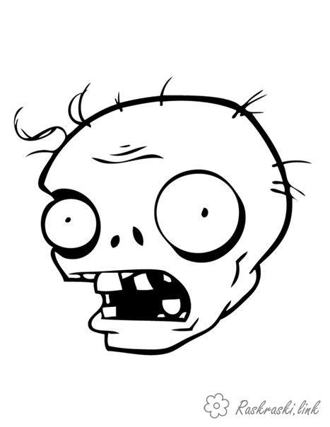 Розмальовки Зомбі проти рослин