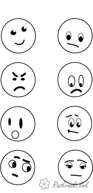 Coloring Educational coloring pages the emotions of anger and feelings happiness joy love malice