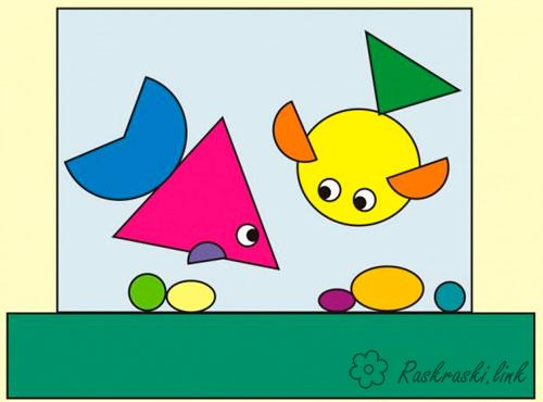 Coloring application of geometric shapes
