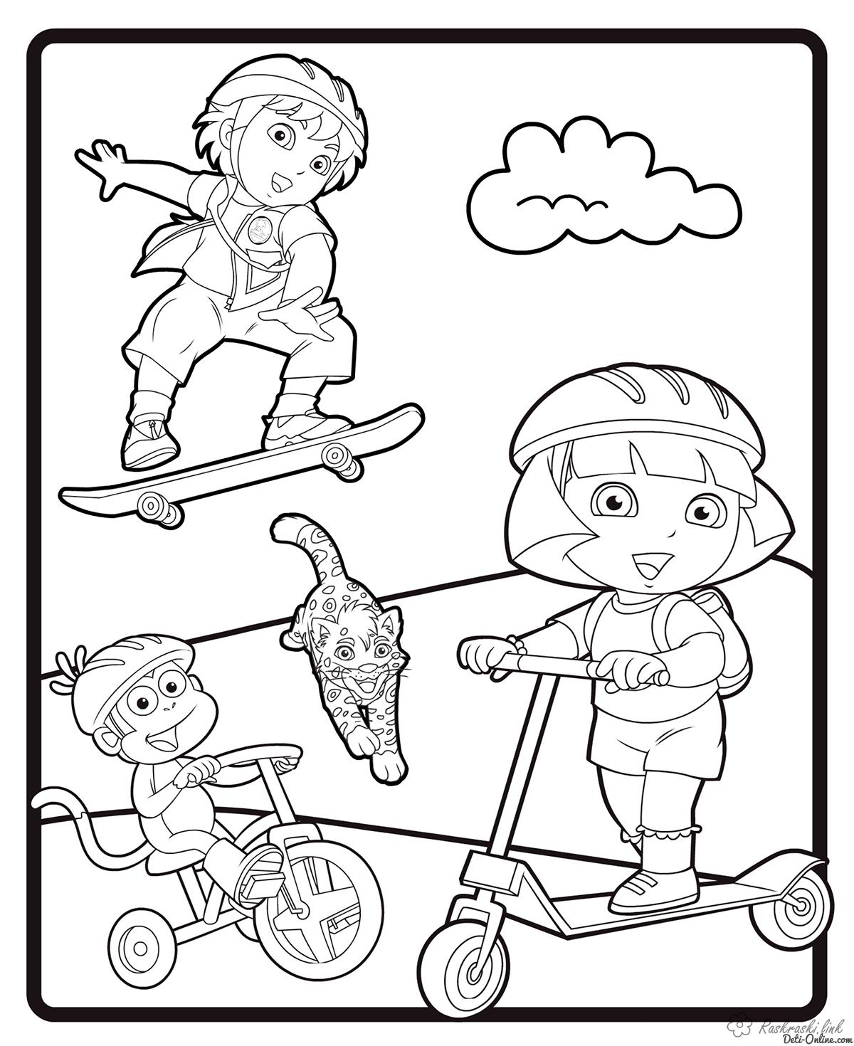 Coloring Shutting Diego Daro and her friends play sports, bike, skateboard, scooter