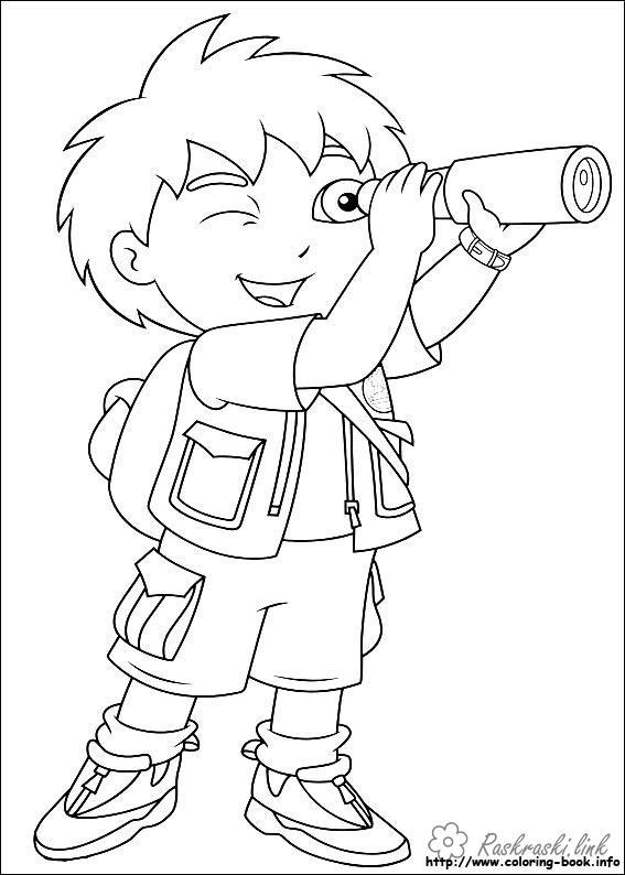 Coloring Shutting Diego binoculars trip