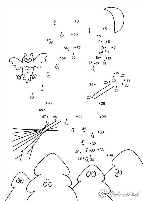 Coloring Connect by dots free printables owl, moon, broom, forests