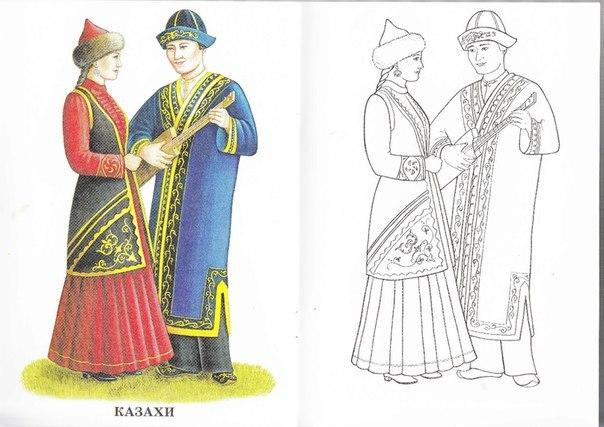 Coloring Kazakh national costumes Kazakh national costumes