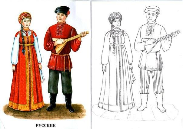 Coloring National costumes peoples of Russia coloring pages Russian national costumes, coloring pages Russian people