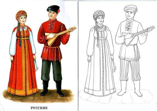 Розмальовки костюми розмальовки російські національні костюми, розмальовки народ росії