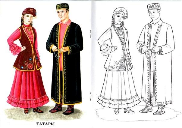 Coloring Tatar national costumes coloring pages Tatar national costumes
