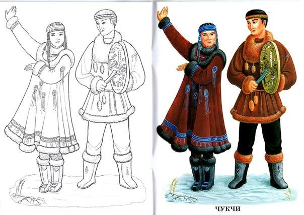 Coloring The peoples of the world coloring pages Chukchi Chukchi national clothes