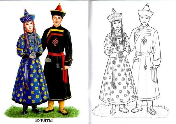 Coloring The peoples of the world coloring pages Buryat, Buryat national costumes