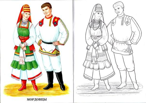 Coloring Mordovtsev coloring pages Mordvins, costumes Mordovtsev