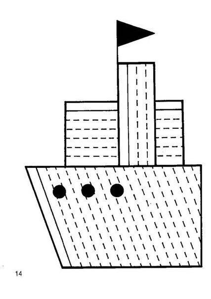 Розмальовки Штрихування для дітей корабель