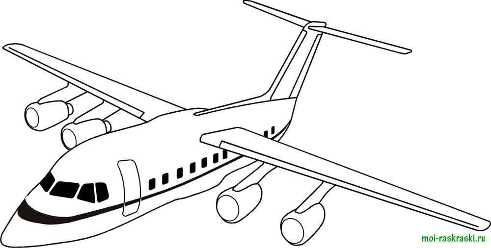 Самолеты Раскраски распечатать бесплатно.