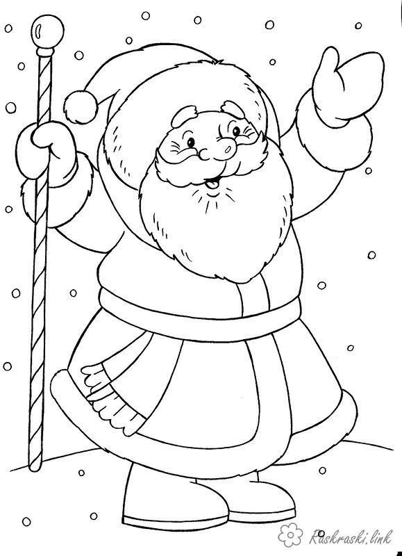 Раскраски зима раскраски детям, черно-белые картинки, новый год, праздник, зима