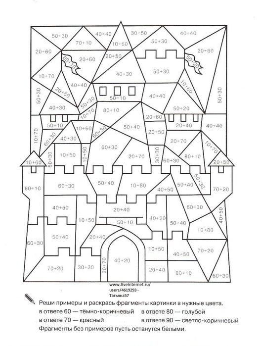 Coloring coloring pages Math Grade 4