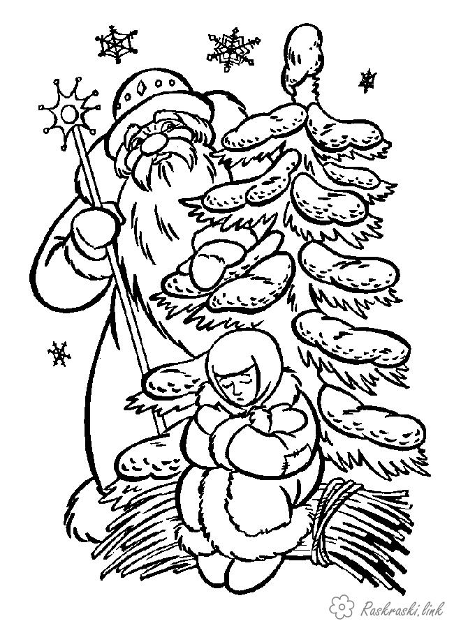 Coloring New Year coloring pages books for children, black and white pictures, new year, holiday, winter, Jack Frost, Santa Claus