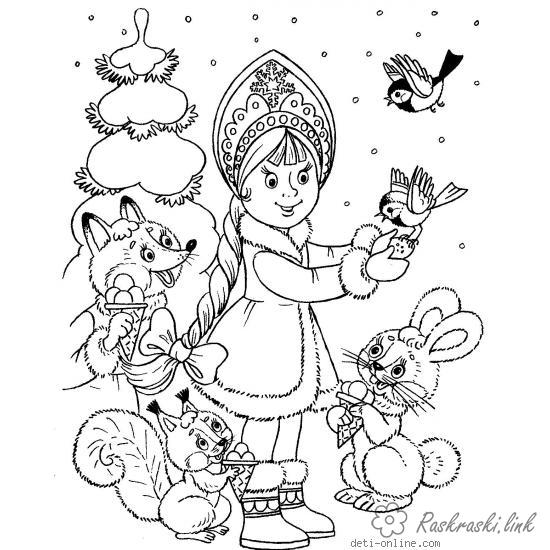 Coloring New Year coloring pages books for children, black and white pictures, new year, holiday, winter, snow maiden, animals