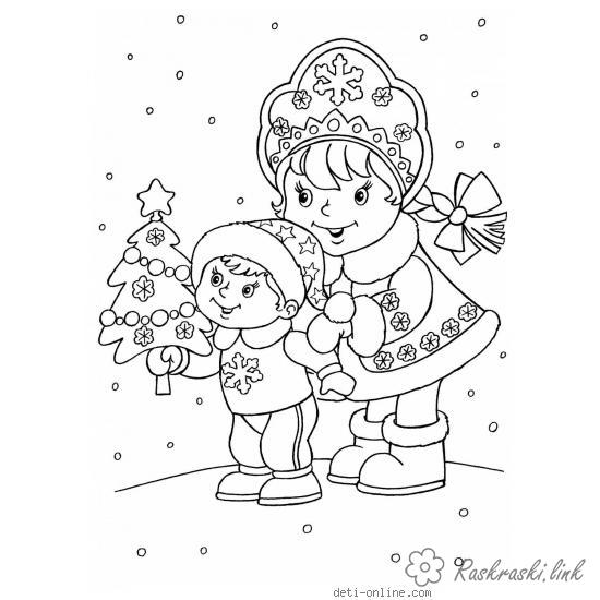Coloring New Year coloring pages books for children, black and white pictures, new year, holiday, winter, snow maiden, herringbone