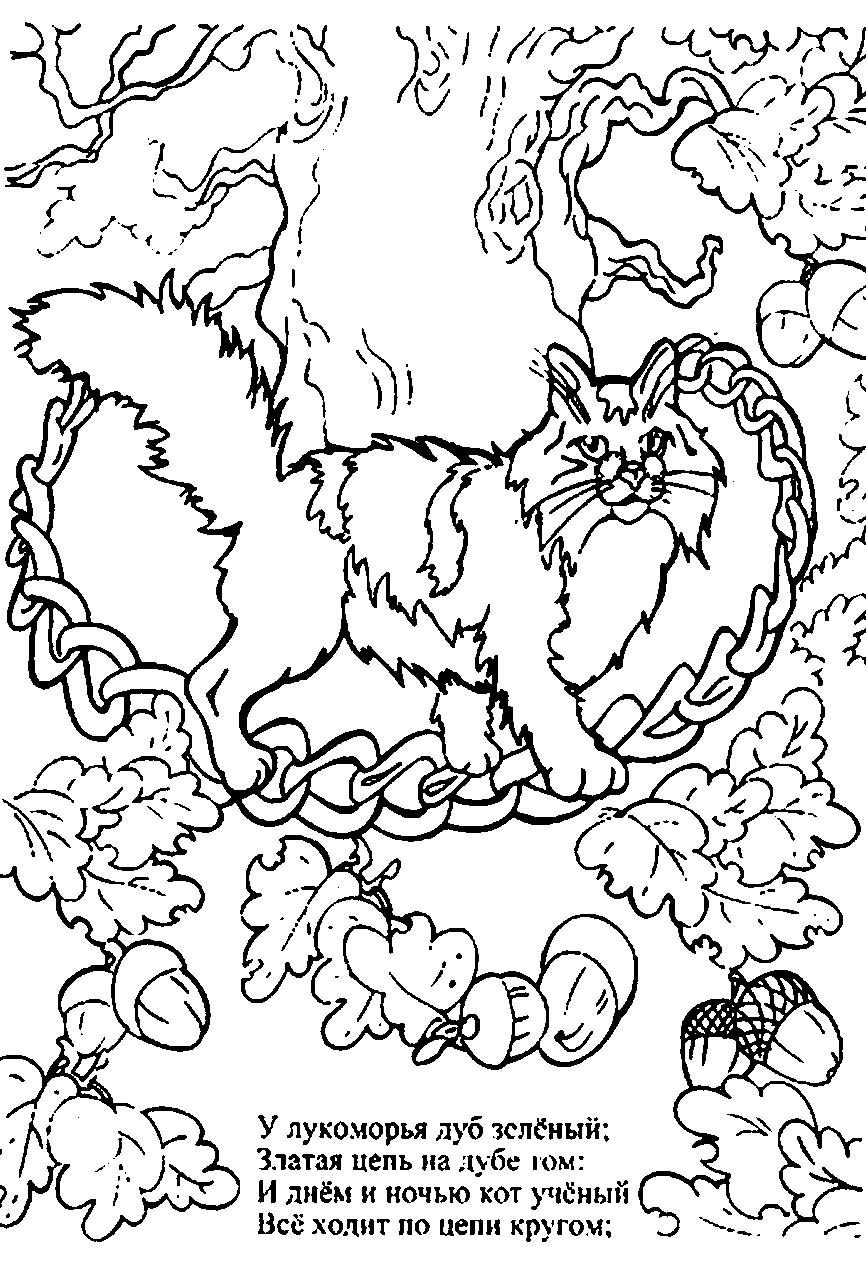 Coloring coloring pages tales of Pushkin Go to the right - the song starts, the left - the tale says.