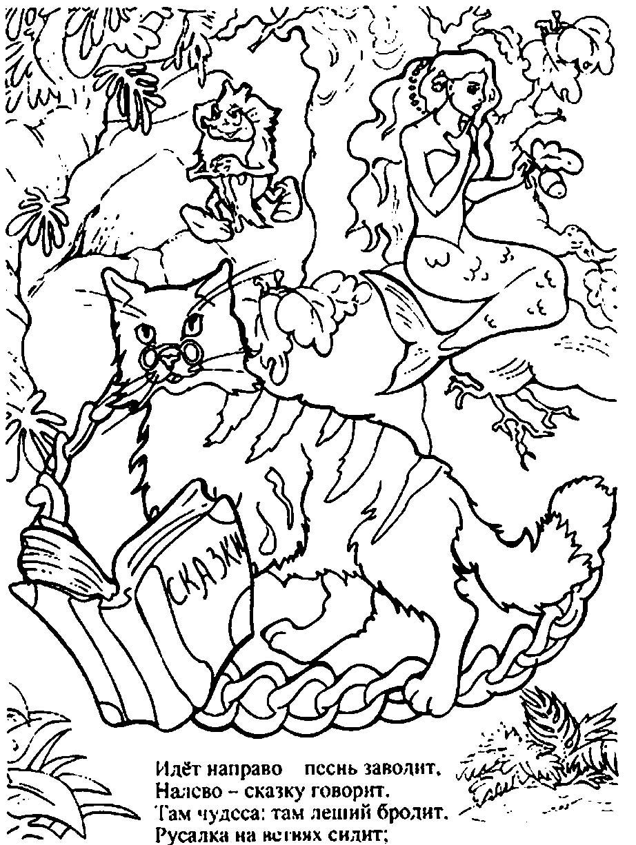 Coloring coloring pages tales of Pushkin