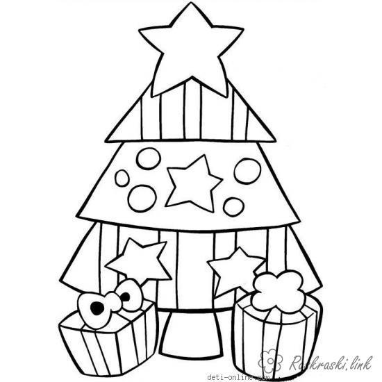 Розмальовки зима розмальовки дітям, чорно-білі картинки, новий рік, свято, зима, ялинка, подарунки