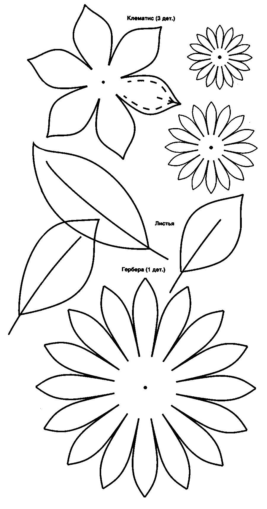 Coloring Flowers templates for cutting color pattern