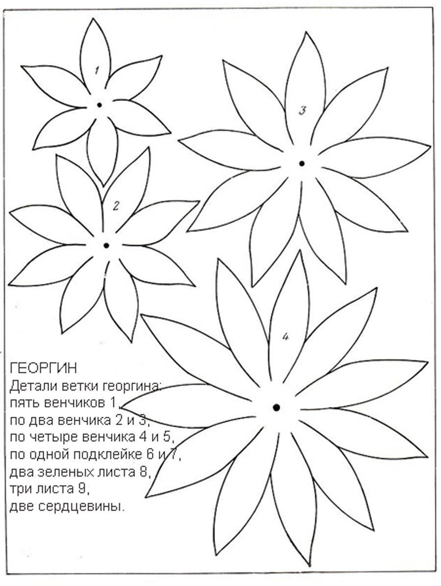 Coloring Flowers templates for cutting applique flowers in kindergarten