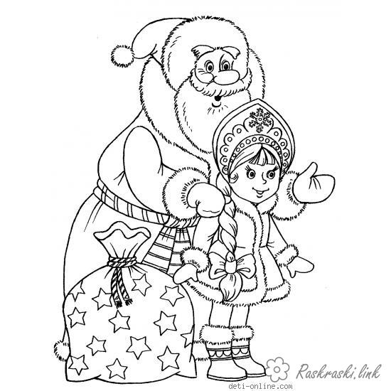 Coloring gifts coloring pages books for children, black and white pictures, new year, holiday, winter, snow maiden, grandfather frost, gifts