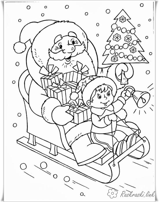 Coloring children coloring pages books for children, black and white pictures, new year, holiday, winter, sleigh, presents, santa claus, boy