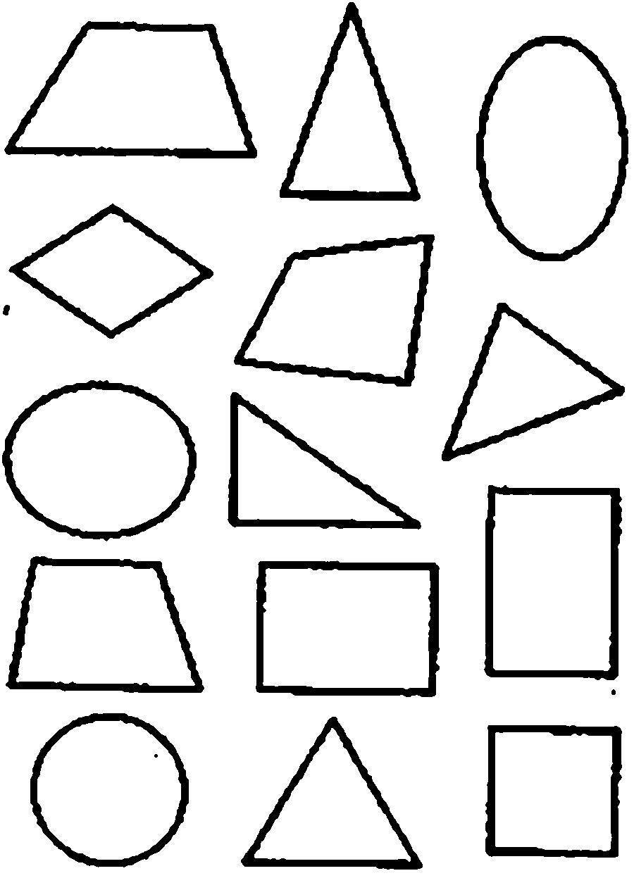 Coloring geometric shapes made of paper Different shapes the contour for cutting paper