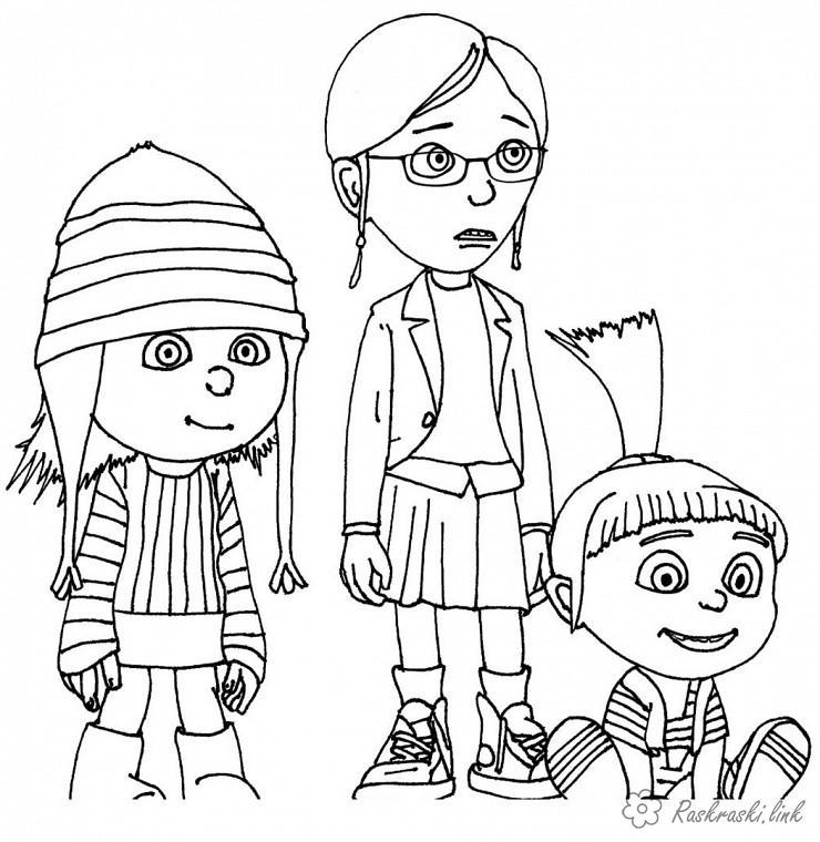 Розмальовки агнес Агнес, Едіт і Марго