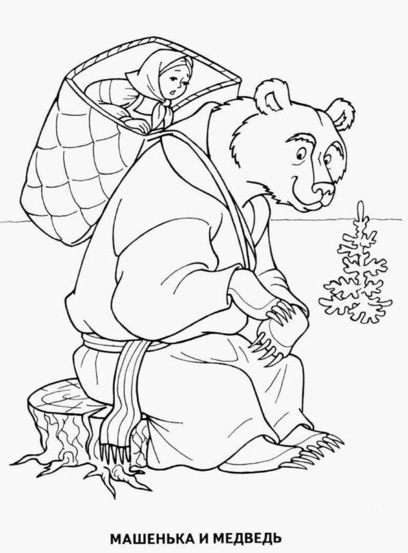 Розмальовки дівчинка розмальовки до казки маша і ведмідь, ведмідь і дівчинка