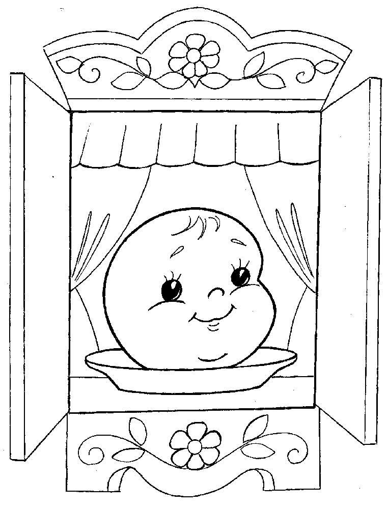 Coloring coloring pages to the tale bun Knead the flour with sour cream, concocted bun, roasted in butter and put the chill on the window.