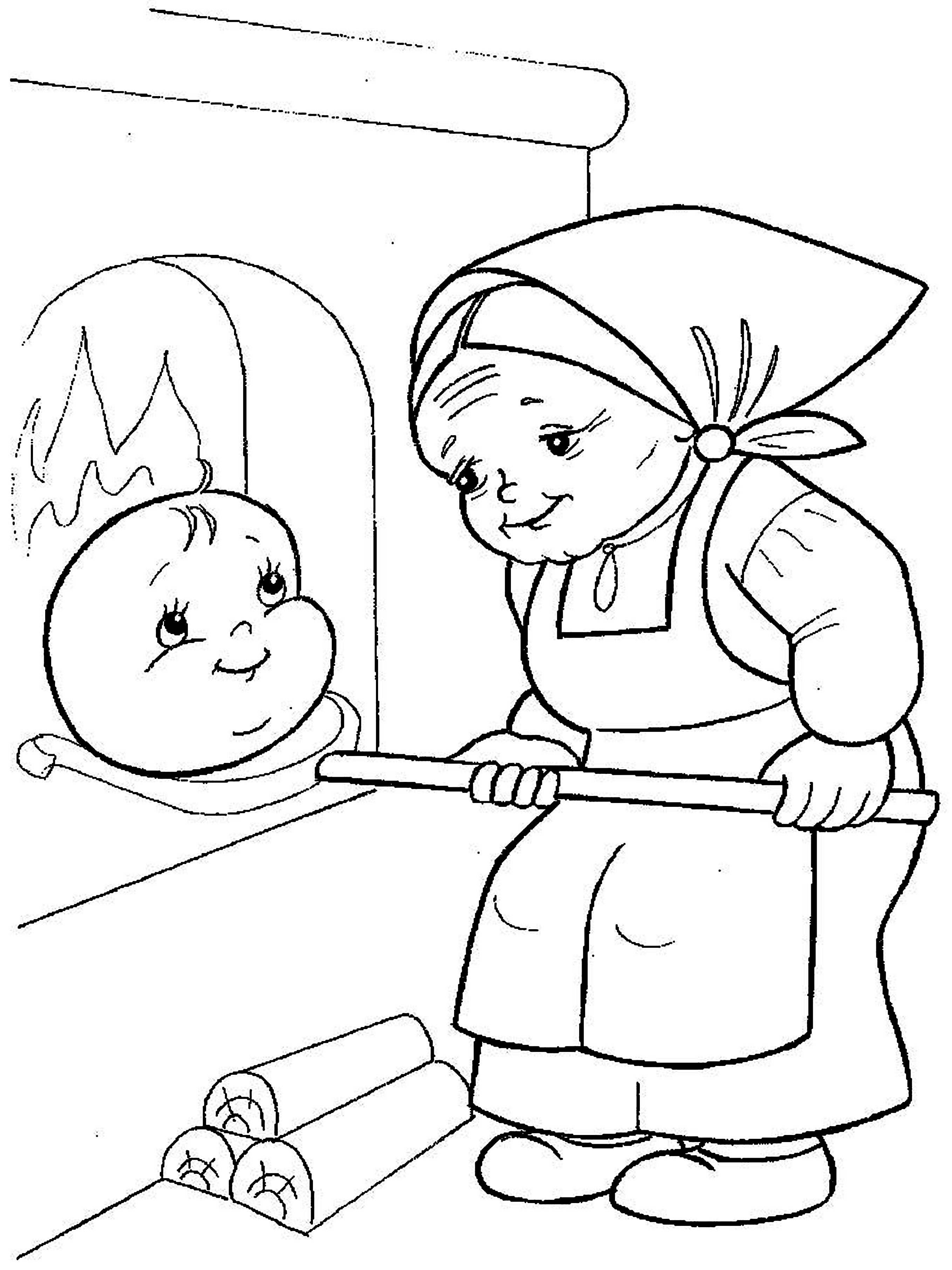 Coloring coloring pages to the tale bun Baursachok, bun, grandmother, bun grandmother, grandmother koloboks