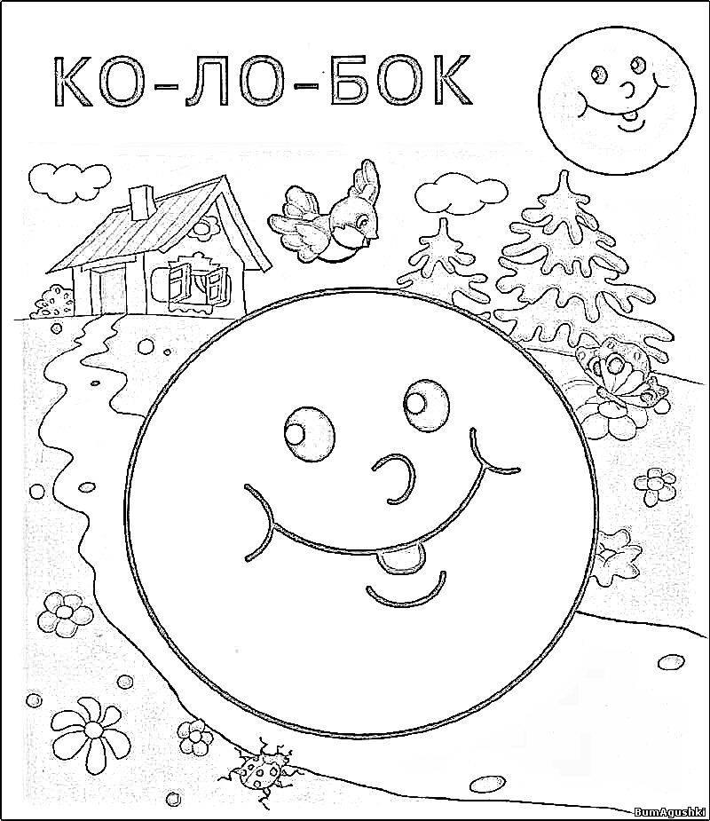 Coloring coloring pages to the tale bun bun, bun with a pubis, Kolobov, what bun,