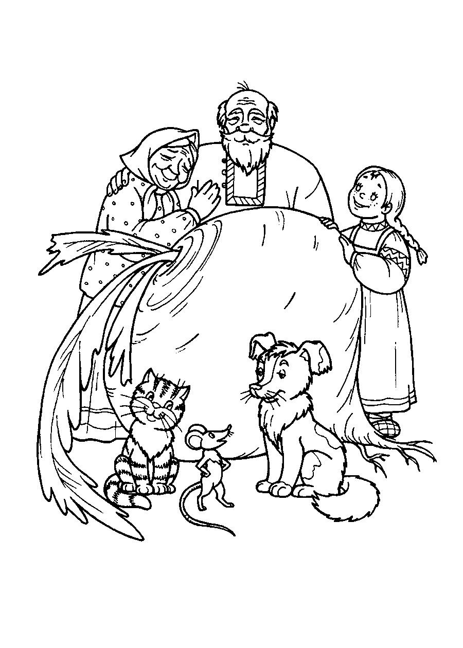 Coloring coloring pages on the story turnip turnip dragged the whole family and the animals help