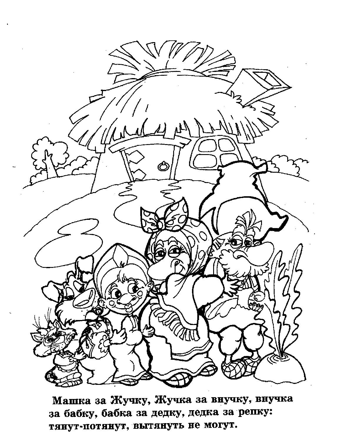 Coloring coloring pages on the story turnip turnip pulled all without a mouse