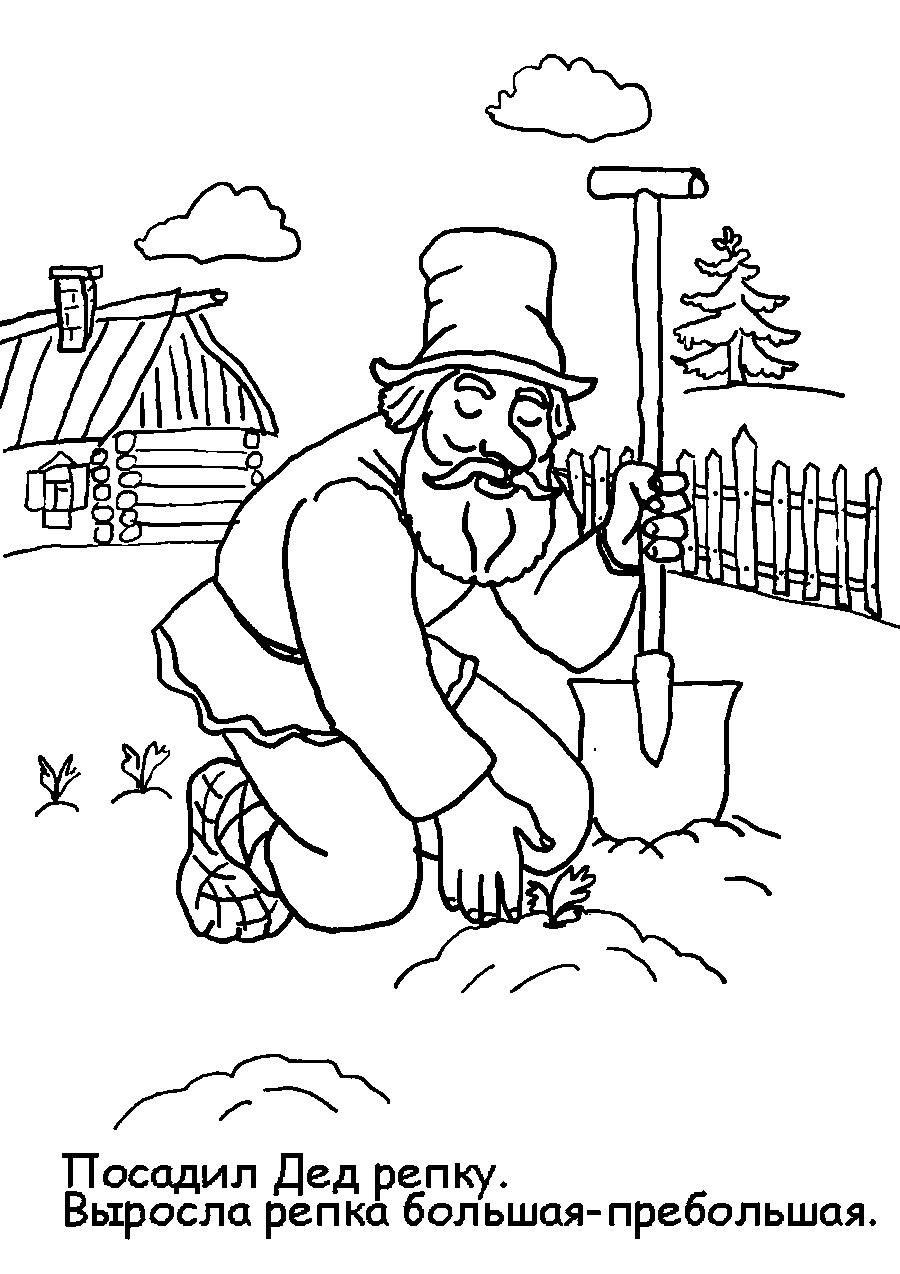 Coloring coloring pages on the story turnip turnip grown large pribolshaya