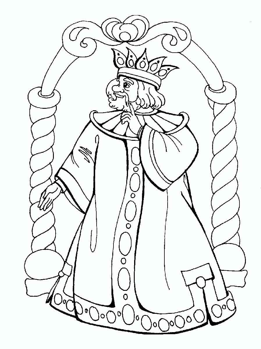 Coloring coloring pages by skazke Tsar Saltan King, Tale of Tsar Saltan, coloring pages download, print
