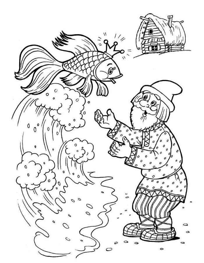 Раскраски рыбки старик и золотая рыбка в море, сказка о рыбаке и рыбке