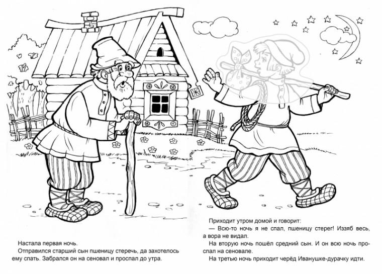 Coloring coloring pages to the tale Sivka burka Ivan durachek, night, old, cottage, fairytale Sivka-burka