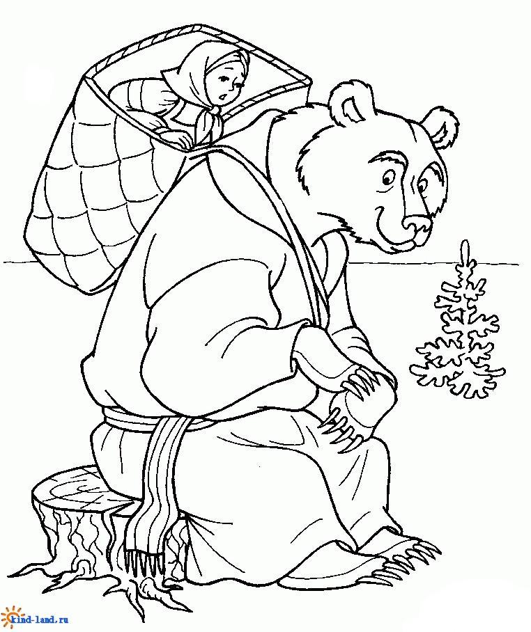 Раскраски пеньке Медведь сидит на пеньке маша в корзине пенек ель